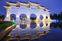 Chiang kai-shek memorial arches Stock Photos