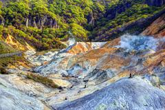 hell valley japan - stock photo