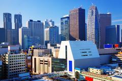 Tokyo cityscape at shinjuku ward Stock Photos
