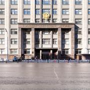 state duma of russian federation in moscow - stock photo
