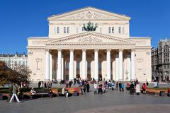 Stock Photo of theater square and bolshoi theatre in moscow
