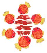Chinese new year auspicious fish ornament Stock Photos