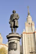 lomonosov monument - stock photo