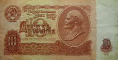 Ten roubles ussr isolated on the white background Stock Photos