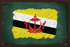 brunei flag painted with chalk on blackboard - stock photo