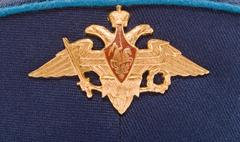 insignia on russian officer cap (air force) - stock photo