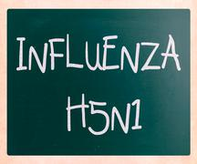 images of the h5n1 influenza virus - stock illustration