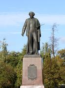 The monument to the great Russian painter Repin - stock photo