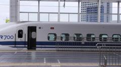 Shinkansen Departs Okayama Station Stock Footage