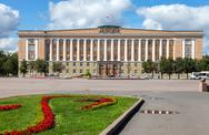 Stock Photo of veliky novgorod, russia - the regional administration building