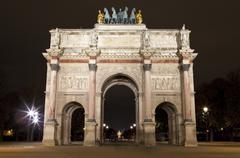 Arc de Triomphe du Carrousel in Paris Stock Photos