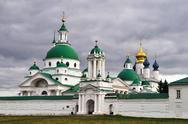 Stock Photo of saviour monastery yakovlevsky in rostov the great