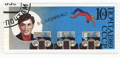 Circus artist vitaly lazarenko on post stamp Stock Photos