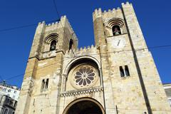 Cathedral of lisbon, lisbon, portugal Stock Photos