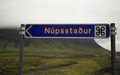 Nupsstadur signpost Stock Photos