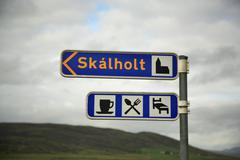 skalholt signpost - stock photo