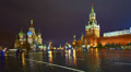 Red Square, Moscow Kremlin and St. Basil Cathedral at rainy night, time-lapse. HD Footage