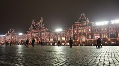 Red Square and the GUM - State Department Store facade at night, Moscow, Russia Stock Footage