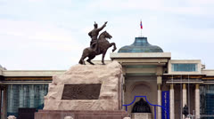 View of Sukhbaatar Square Stock Footage