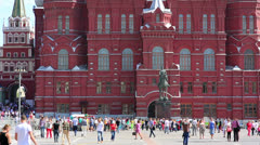 Everyday scene in Moscow - stock footage
