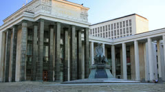 Russian State Library, Moscow. Stock Footage