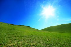 Majestic Mongolian landscape Stock Photos