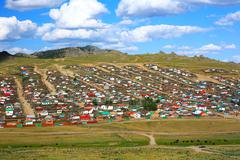 Tsetserleg City, Mongolia Stock Photos