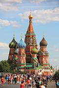Saint Basils Cathedral, Moscow, Russia - stock photo