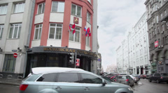 Traffic near edifice of City Duma during Round table Elections Stock Footage