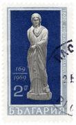 antique female statue - stock photo