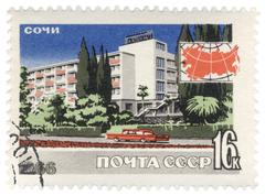 "Hotel ""caucasus"" in sochi on post stamp Stock Photos"