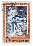 Venäjä baletti tanssijoita postileima Kuvituskuvat