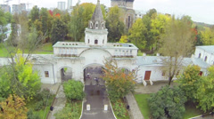 Top view of old arch gate entrance in courtyard old building Stock Footage