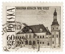 Mining academy in kielce (poland) on post stamp Stock Photos