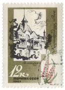 spa resort zelenogradsk (cranz) on post stamp - stock photo