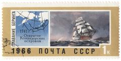 Discovery of commander islands on post stamp Stock Photos