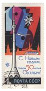 new year 1967 in moscow and ostankino tv tower on post stamp - stock photo