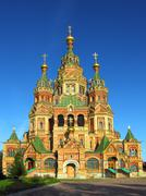 church of holy apostles peter and paul in peterhof - stock photo