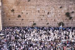 People at the wailing wall - stock photo