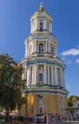 Belfry of the pechersk lavra in kiev Stock Photos