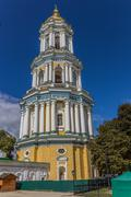 Stock Photo of belfry of the pechersk lavra in kiev