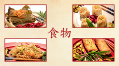 Chinese food composition Stock Footage