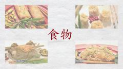 Chinese food composite Stock Footage
