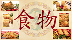 Chinese food collage Stock Footage