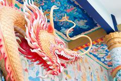 red dragon - stock photo