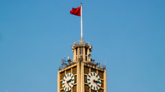 The top of Xidan Telegraph Building,Beijing,China Stock Footage