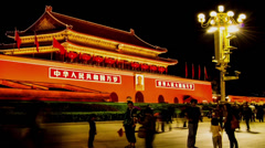The Tiananmen Square at night in Beijing,China - stock footage