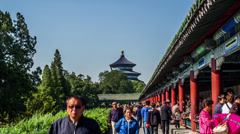 The visitors in the Temple of Heaven, Beijing, China Stock Footage
