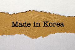 Made in korea Stock Photos