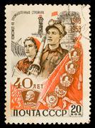 Stock Photo of ussr vintage postage stamp